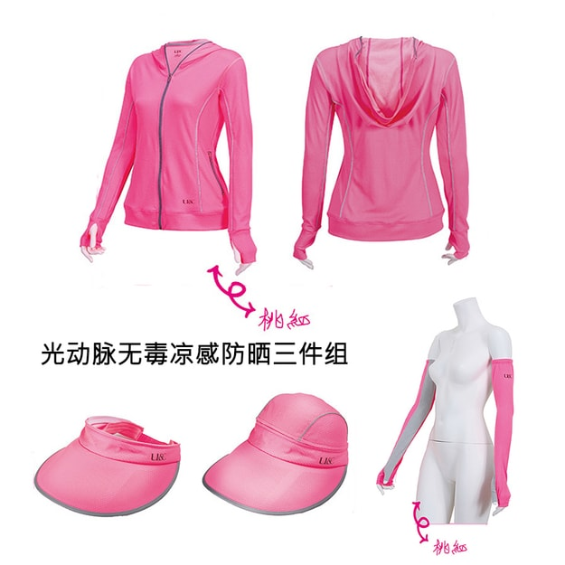 Product Detail - KATSUHOUSE VS U&C Sun protection three-piece combo PINK XL sIze * sunscreen * whitening * MIT - image 0