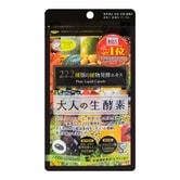 日本GYPSOPHILA 大人的生酵素 222种浓缩酵素+玻尿酸 60粒 27g 日本乐天市场销售第一位