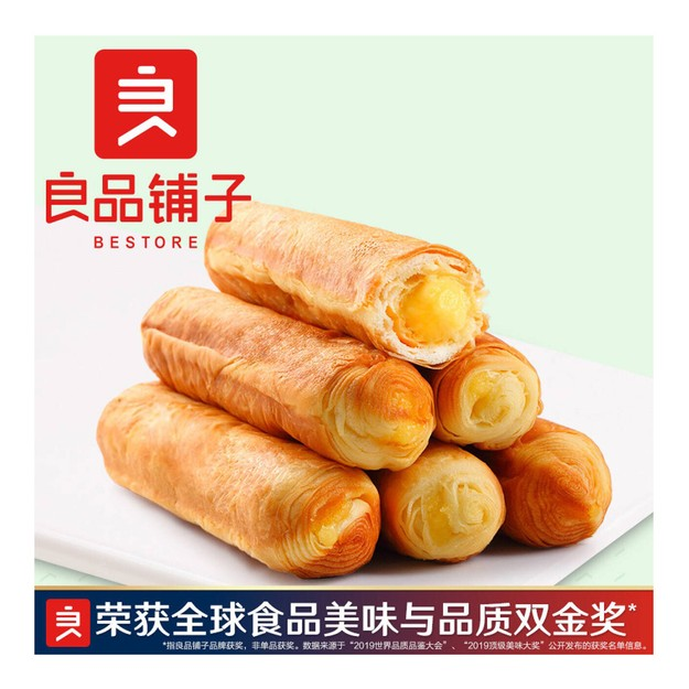 Product Detail - BESTORE Hand Shredded Bread Stick 41g / bag - image 0
