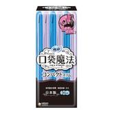 日本UNICHARM 苏菲 口袋魔法 夜用护翼卫生巾 30cm 6片入