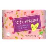 YEJIMIIN 25cm Cotton Pads (Day) - 16 Pads