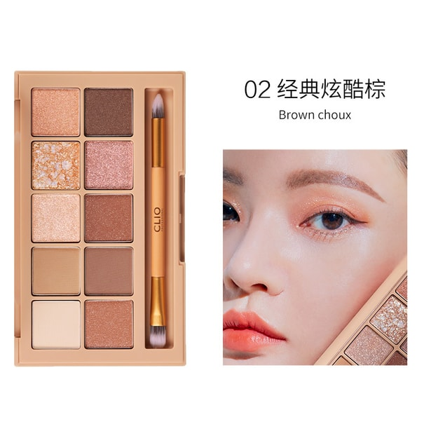 Product Detail - CLUB CLIO Pro Eye Palette #2 Brown Choux - image 0