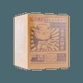 方家铺子 姜枣红糖膏 调理气血姜母茶 高端玻璃瓶装 150g
