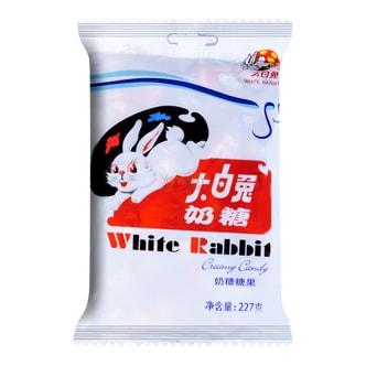 大白兔 奶糖糖果 227g 童年回忆