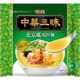 【日本直邮】日本MYOJO明星 中华三昧系列 北京烤鸭盐味拉面 103g