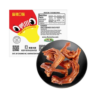 CHUNWEI KITCHEN Cooked Spicy Brined Duck Feet 300g USDA Certified