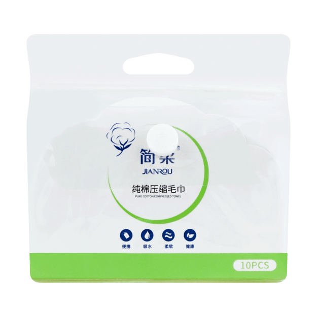 Product Detail - JIANROU One Time Use Disposable Face and Hand Cotton Towel for Travel 10pcs/bag - image 0