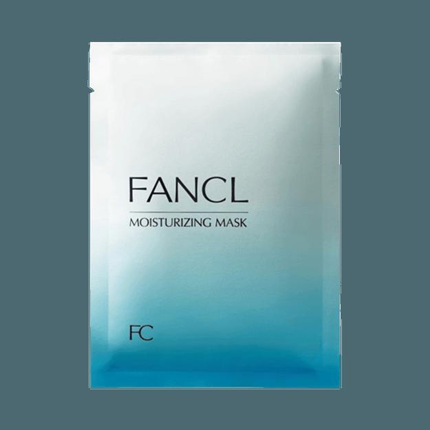 商品详情 - FANCL 芳珂||莹润细致保湿补水精华面膜||18ml×6片 - image  0