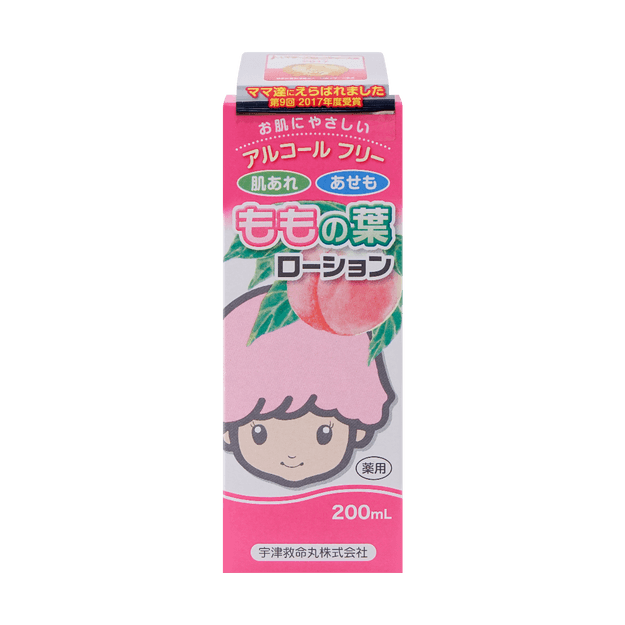 Product Detail - Utsu Peach leaf lotion  Baby Lotion 200ml - image 0