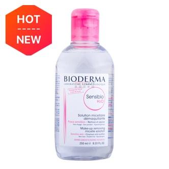 法国BIODERMA贝德玛 舒妍洁肤液卸妆水 粉水保湿温和 250ml