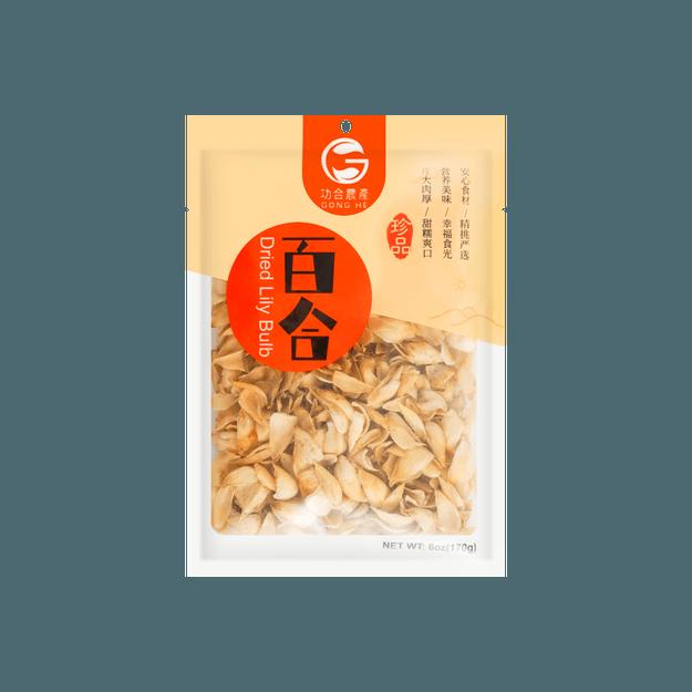 商品详情 - 功合农产 百合干 170g - image  0