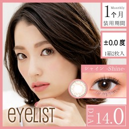 Eyelist 日本直发 月抛美瞳 Shine闪耀 2枚入 ±0.0 DIA14.0mm