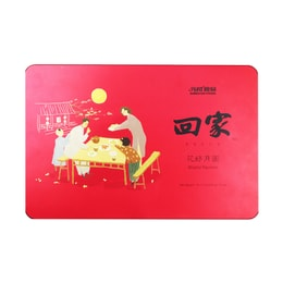 【Pre-Sale Estimated Shipping Early August】SUNGIVEN FOODS Blissful Reunion Mooncake 8pc 400g
