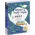 学知少儿经典阅读:格林童话(彩色插页双语版)