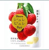 【日本直邮】KANRO PURE系列 心型果汁胶原蛋白软糖 荔枝味 56g