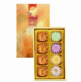 ISABELLE Dreamy Moon Assorted Mooncakes 8pcs Gift Box 【Delivery Date: End of August】