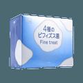 日本POLA Fine Treat 4种益生菌乳酸菌颗粒粉 1.8g*90条 三个月量