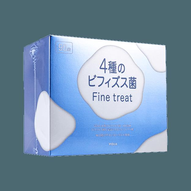 商品详情 - 日本POLA Fine Treat 4种益生菌乳酸菌颗粒粉 1.8g*90条 三个月量 - image  0