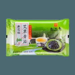 Green Rice Roll Sesame Paste 420g