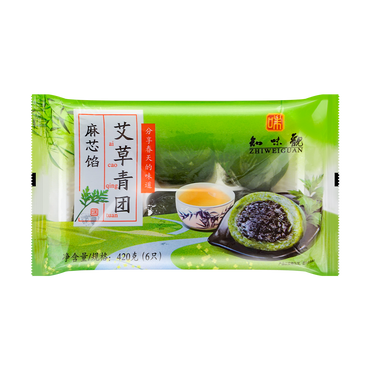 Green Rice Roll Sesame Paste 420g