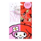 日本SANRIO Hello Kitty Narikiri My Melody 草莓牛奶保湿美白脸谱面膜 2片入