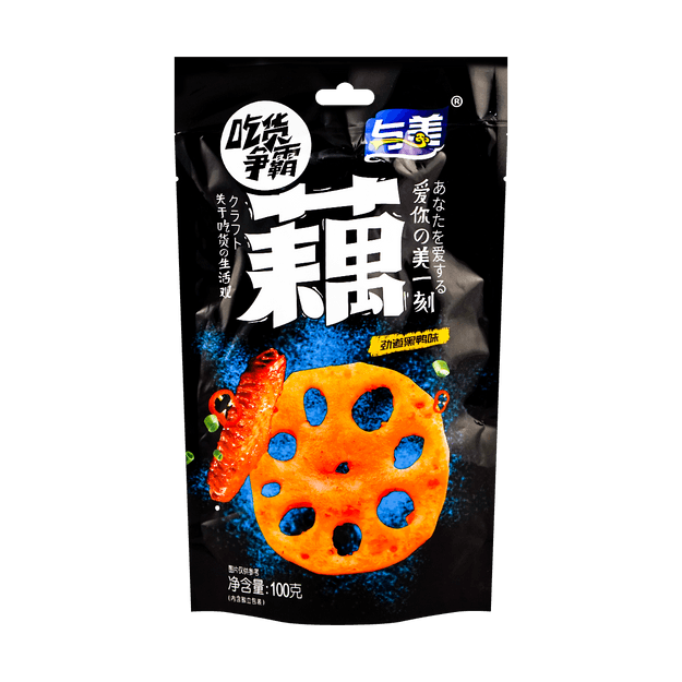Product Detail - YUMEI Lotus Root Sweet and Sour Spicy Flavor 100g - image 0