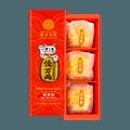 台湾陈允宝泉 亿万两 蛋黄酥 3粒入 159g