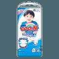 GOO.N Baby Diaper Pants for Boy Type XL Size 12-20kg 38Pcs