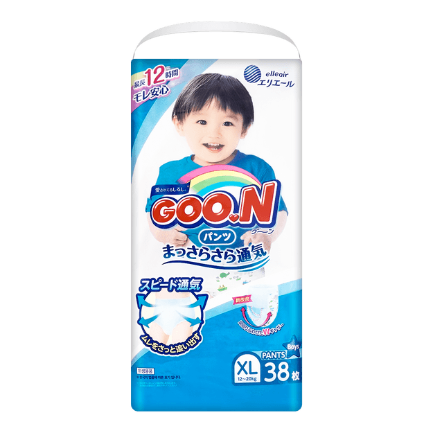 Product Detail - GOO.N Baby Diaper Pants for Boy Type XL Size 12-20kg 38Pcs - image 0