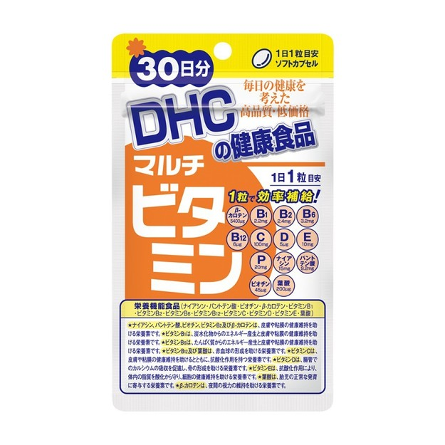 Product Detail - DHC Multi-Vitamin Tablets 30 Days 30 Pills - image 0