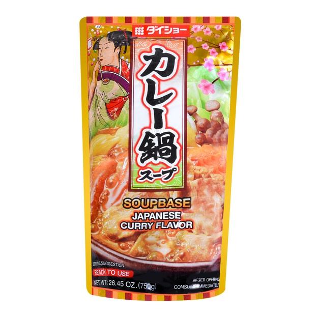 商品详情 - 日本DAISHO 日式火锅汤底 日式咖喱味 3-4人份 750g - image  0