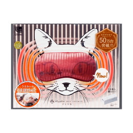 Japan LOURDES Eye Cover Mask Hot Warm Charge Plus Rechargeable #Pink