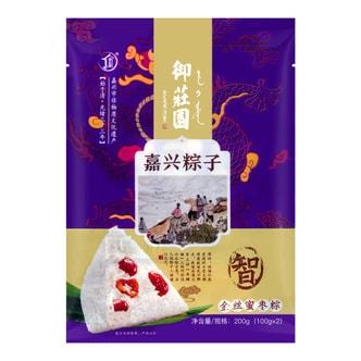 御庄园 嘉兴粽子 金丝蜜枣粽 2只装 200g