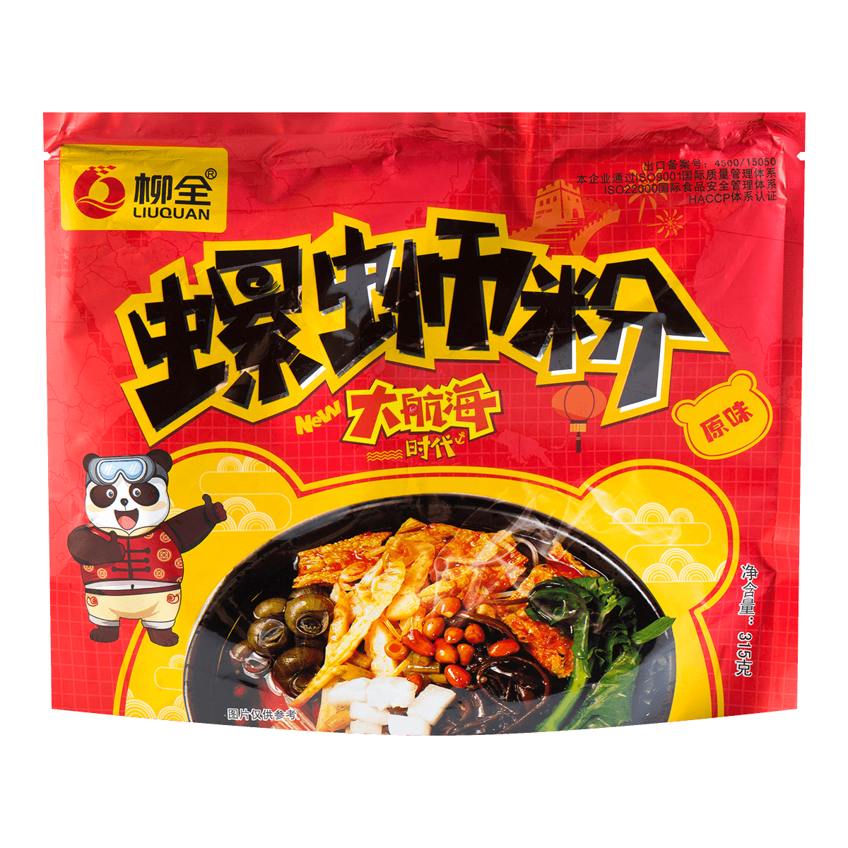 Yamibuy.com:Customer reviews:LIUQUAN Instant Original  Noodle 315g