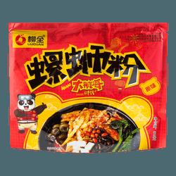 LIUQUAN Instant Original  Noodle 315g