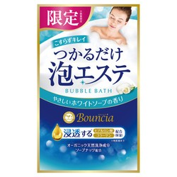 COW BOUNCIA Bubble Bath White Soap 30g