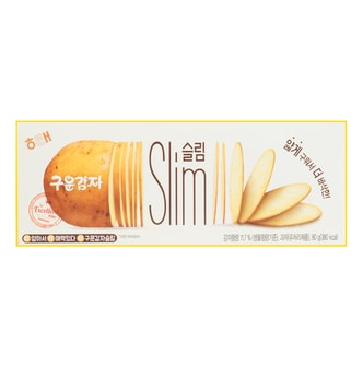 HAITAI Baked Potato Slim 80g