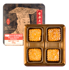 KEE WAH BAKERY Lotus Seed Paste Mini Mooncake with 1 Yolk 4 Pieces Gift Box 【Free Tea Gifted】