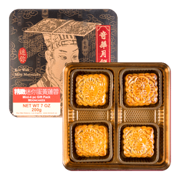 【Pre-Sale Estimated Shipping Early August】KEE WAH BAKERY Lotus Seed Paste Mini Mooncake with 1 Yolk 4 Pieces 200g