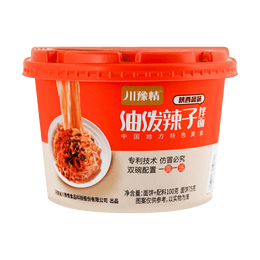 CHUAN YU QING Shan Xi Style Spicy Noodle 100g