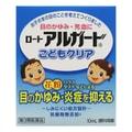 【日本直邮 】乐敦眼药水滴眼液 儿童充血发痒 清凉度1儿童眼药水10ml