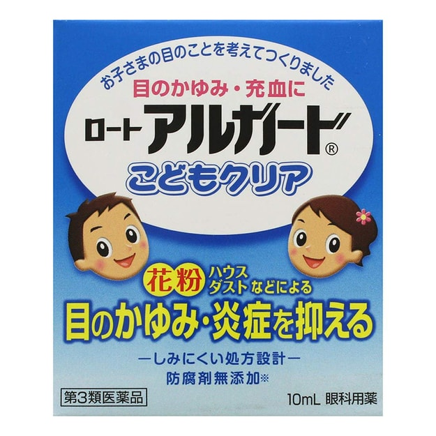 Product Detail - ROHTO Eye Drops Coolness 1 Suit For Kid 10ml - image 0