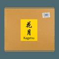 Japanese Cute Blue Cat Bowl & Cup Set 4pcs (Rice Bowl; Tea Cup; Spoon; Chopstick Holder) SH02-11S