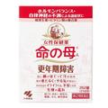 【特价回馈】【日本直邮】小林制药 KOBAYASHI 命の母/生命之母改善妇女更年期症状 252锭 21日量