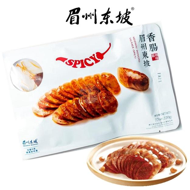 商品详情 - 眉州东坡香肠(麻辣味) 220g/ea - image  0