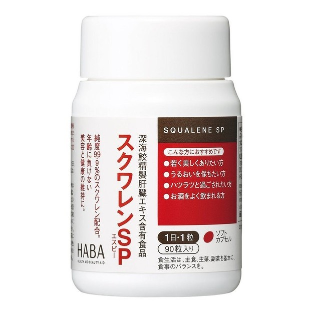 Product Detail - JAPAN HABA Beauty Vitamin E 90tablet - image  0