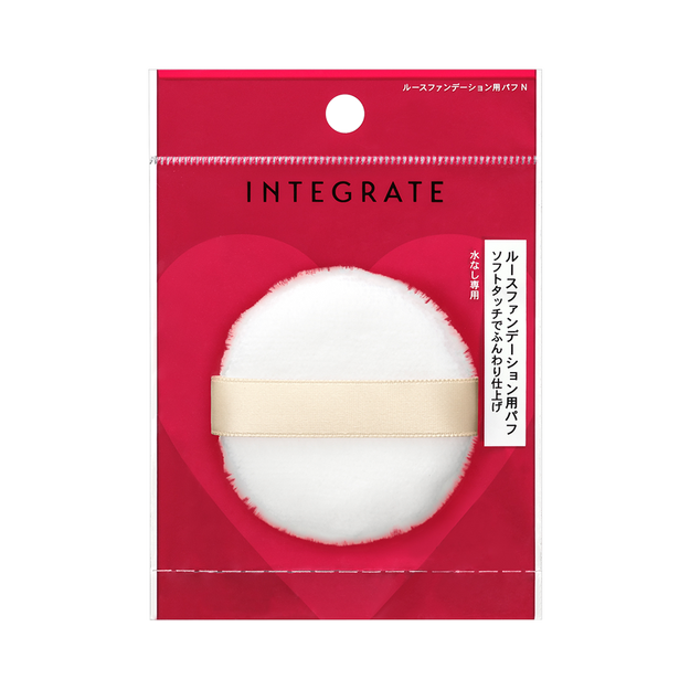 商品详情 - INTEGRATE 完美意境  轻透无暇美肌蜜粉底  粉扑N - image  0