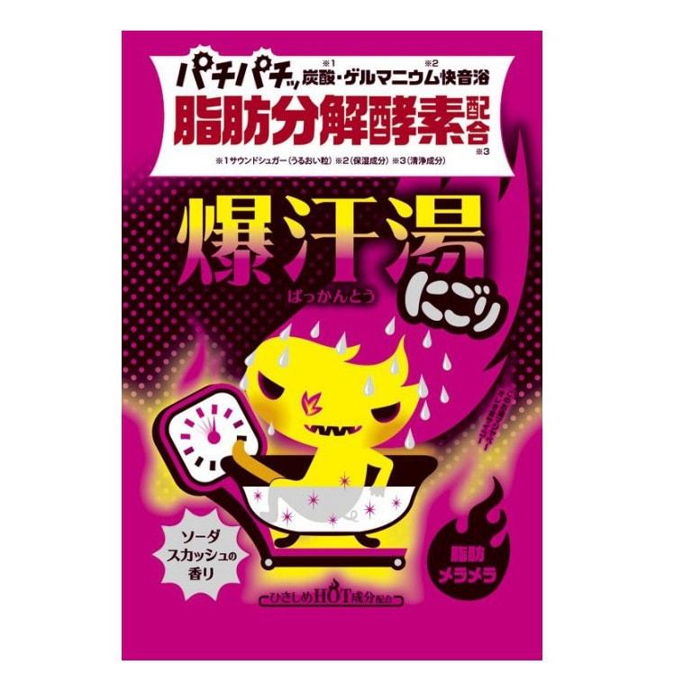 日本BISON 爆汗汤酵素分解入浴剂泡澡浴盐 #苏打汽水味 60g 范冰冰推荐 怎么样 - 亚米网