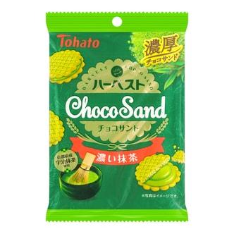 日本TOHATO桃哈多 抹茶饼干 38g