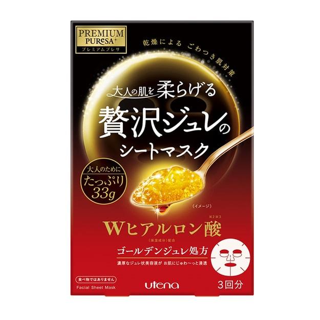 商品详情 - [日本直邮]  UTENA 佑天兰黄金果冻面膜 双效玻尿酸型 3片 红色 - image  0